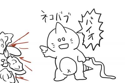 新規キャンバスnekobabu