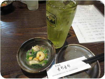 緑茶ハイ+お通し