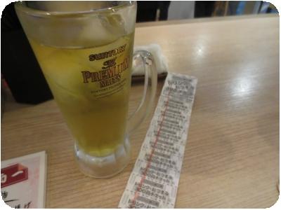 緑茶ハイとチケット