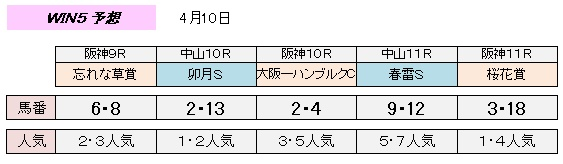 4_10_win5.jpg