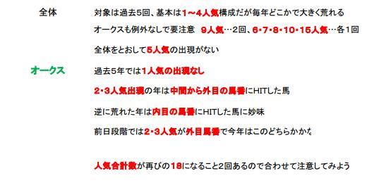 5_22_win5b.jpg