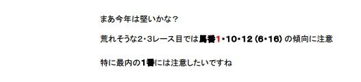 9_18_win5b.jpg