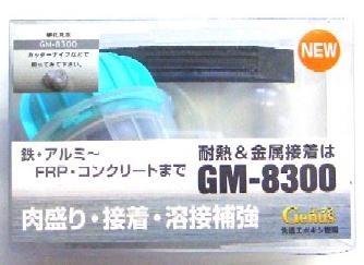 GM830044g.jpg