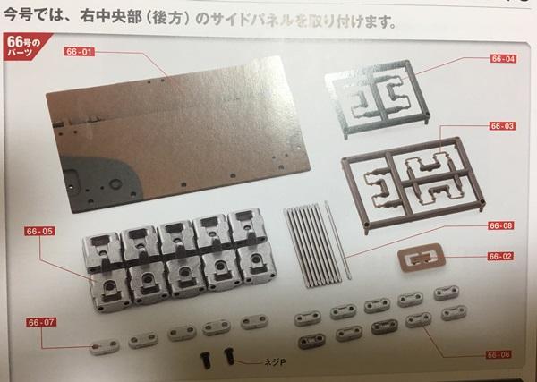 hi-050.jpg