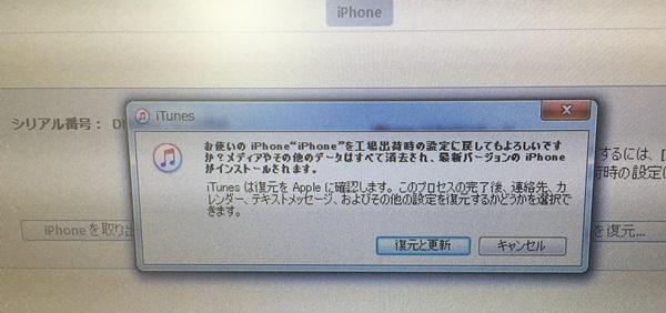 ip-025.jpg