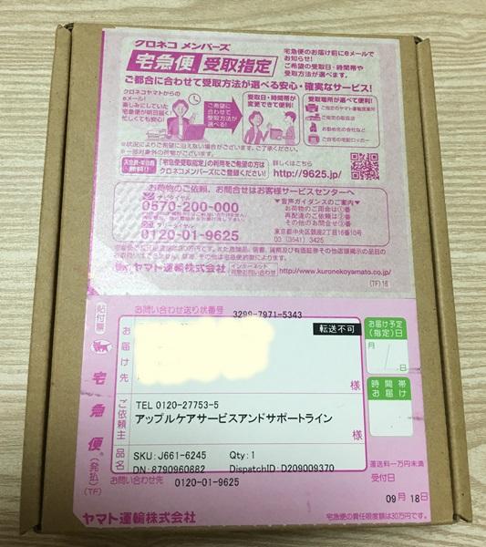 ip-037.jpg