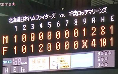 2013CIMG4646.jpg