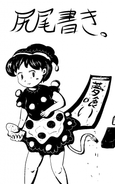 160611Doremy.png