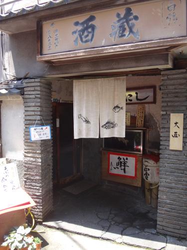 2016052407.jpg