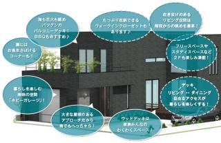 kochi2_20160913154245fab.jpg