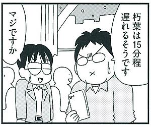 20160615_01.jpg