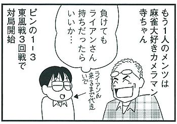 20160615_03.jpg