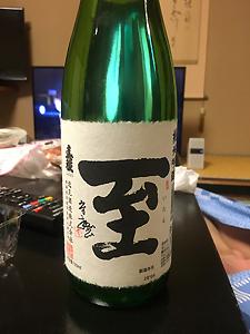 話題の日本酒、「至」!