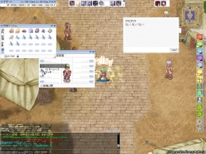 screenFrigg1851.jpg