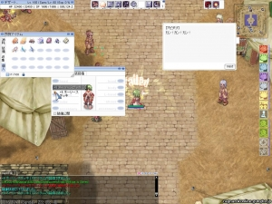 screenFrigg1857.jpg