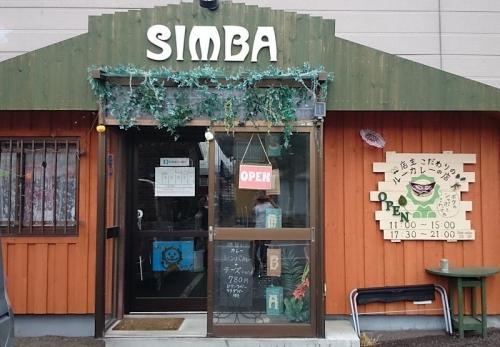 img-2016-9-Simba01.jpg