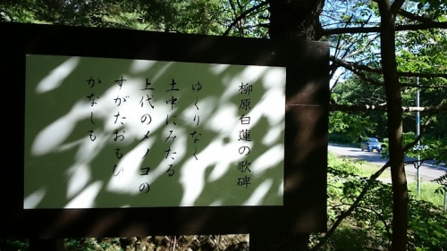 img2016-7-Byakuren05.jpg