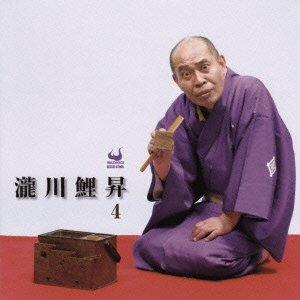 瀧川鯉昇 2