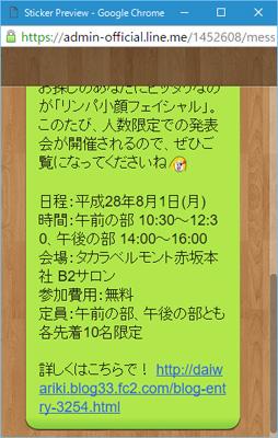 20160531_1.jpg