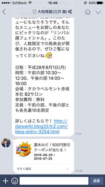 20160625_5.jpg