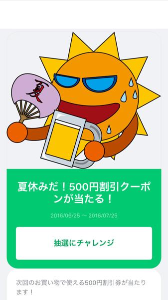 20160625_6.jpg