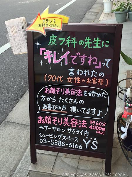 20160727_1.jpg