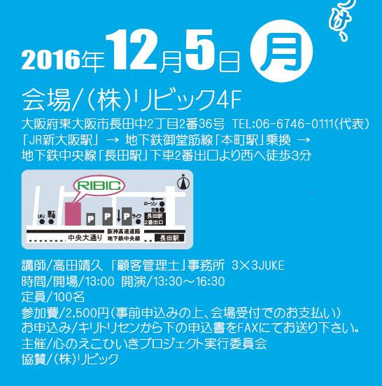 20160903_3.jpg
