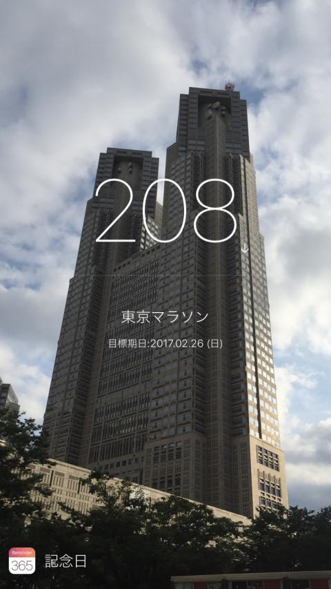 2016-08-02-1.jpg