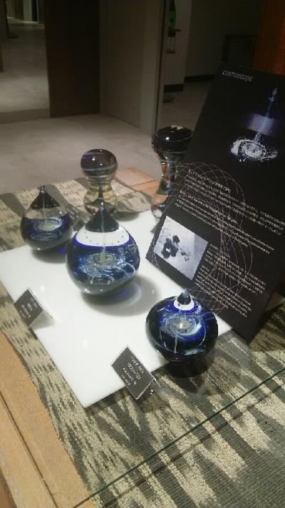 ノグチガラス