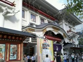 歌舞伎4 7日