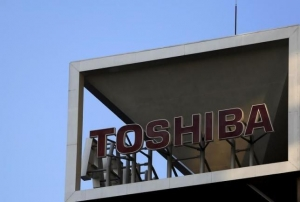 Toshiba_logo_office_image1]