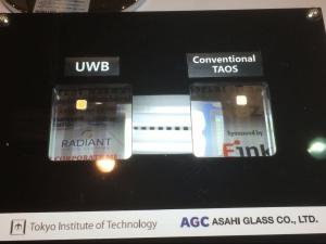 AGC_Titech_UWB_image1.jpg