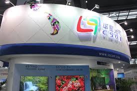 Chinastar_logo_image2.jpg