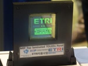 ETRI_metal-mesh_OLED_image1.jpg