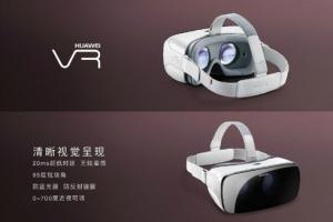 Huawei_VR_proto-type_image1.jpg
