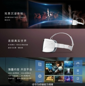 Huawei_VR_proto-type_image2.jpg
