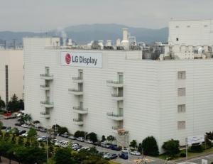LG-display_Gumi_plant_image2.jpg