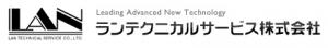 LanTechnicalService_logo_image1.jpg