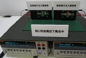 NHK_iOLED_compare_image1.jpg