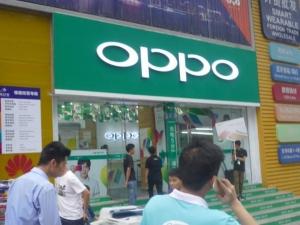 OPPO_shop_image1.jpg
