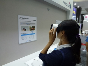 Samsung_Oculus_VR_OLED_headset_image1.jpg