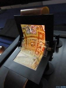 Sharp_OLED-foldable_panel_image2.jpg
