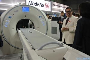 Toshiba-medical_CT_machine_image1.jpg