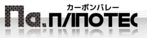 nanotec_DLC_logo_image1.jpg