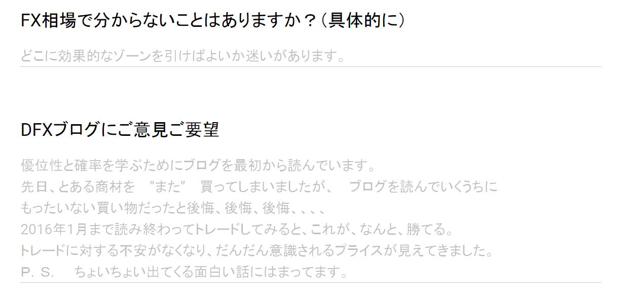 読者Bさん