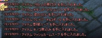 2016070506.jpg