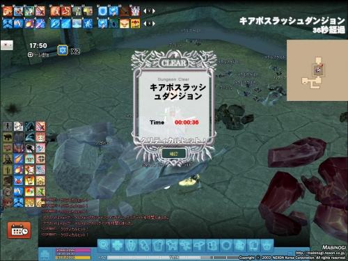 2016081502.jpg