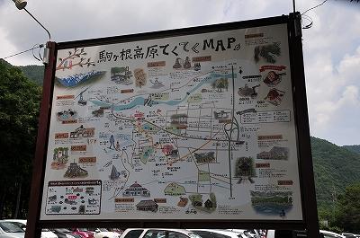 s-駒ヶ岳 (5)