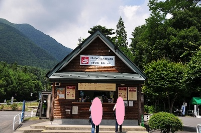 s-駒ヶ岳 (6)