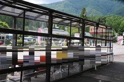 s-駒ヶ岳 (8)